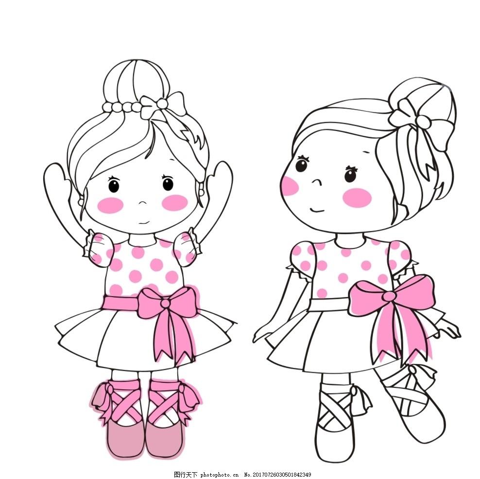 儿童卡通图案跳芭蕾舞女孩印花图 印花图案 插画稿 共享图