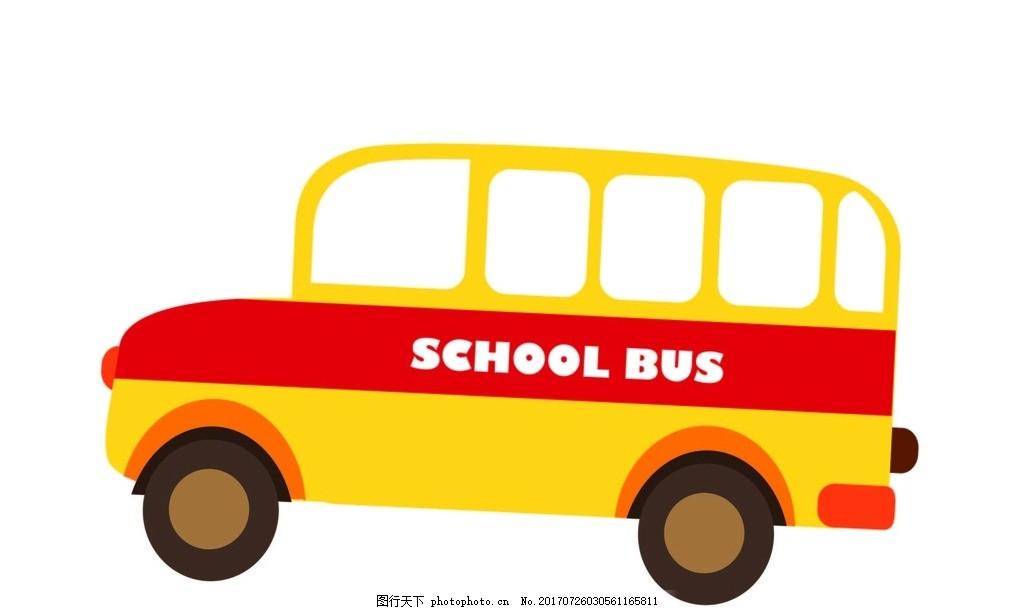 可爱 插画 儿童绘本 儿童画画 矢量图 卡通漫画 贴纸 卡通公交车 卡通