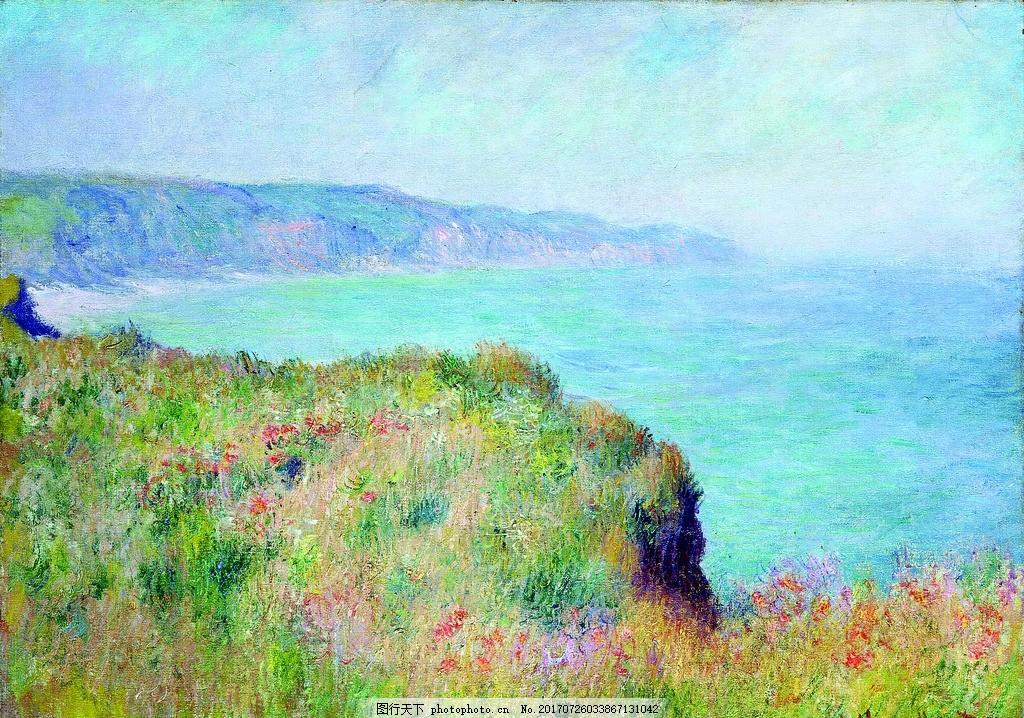 莫奈油画 印象派油画 装饰画 莫奈 欧洲 抽象 手绘油画 大师 美术绘画