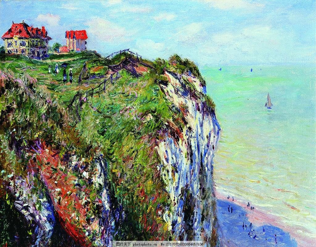 莫奈油画 印象派油画 装饰画 欧洲 抽象 手绘油画 大师 美术绘画