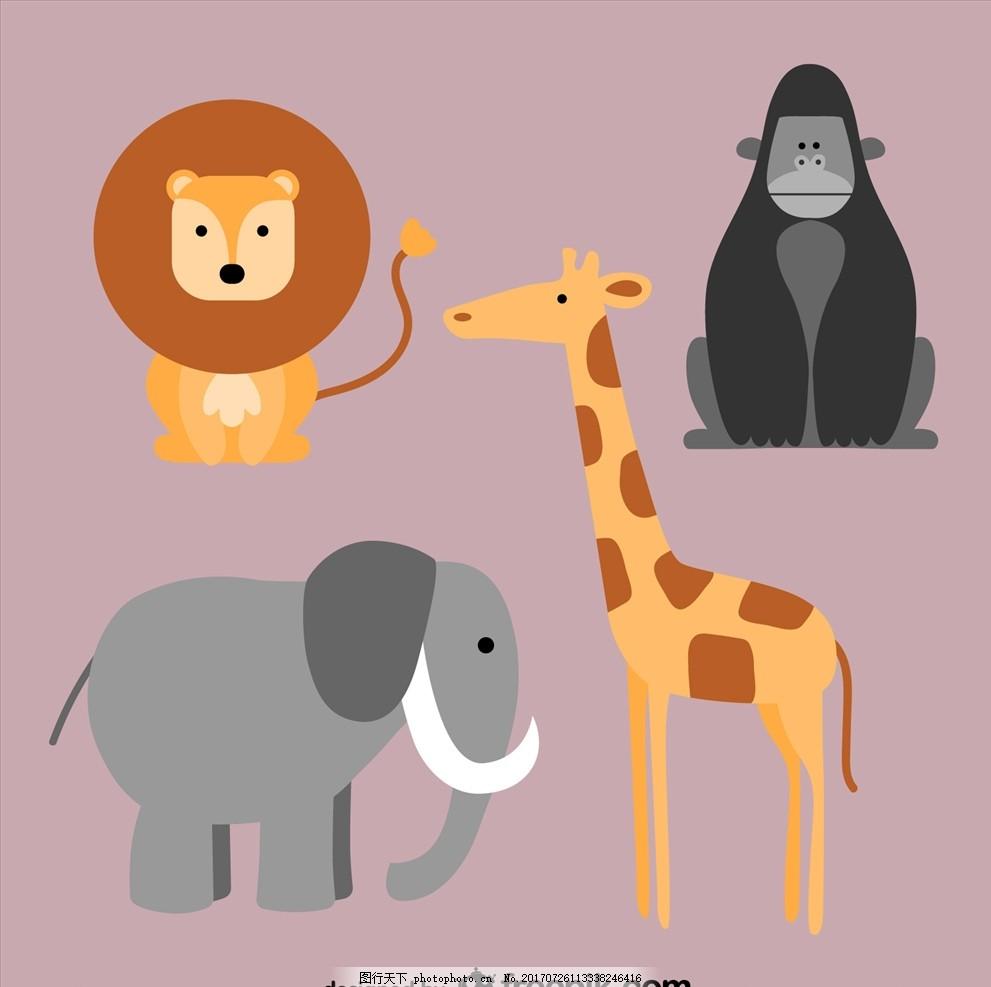 儿童绘本 儿童画画 卡通动物漫画 儿童插画 童话 童话动物 野生动物