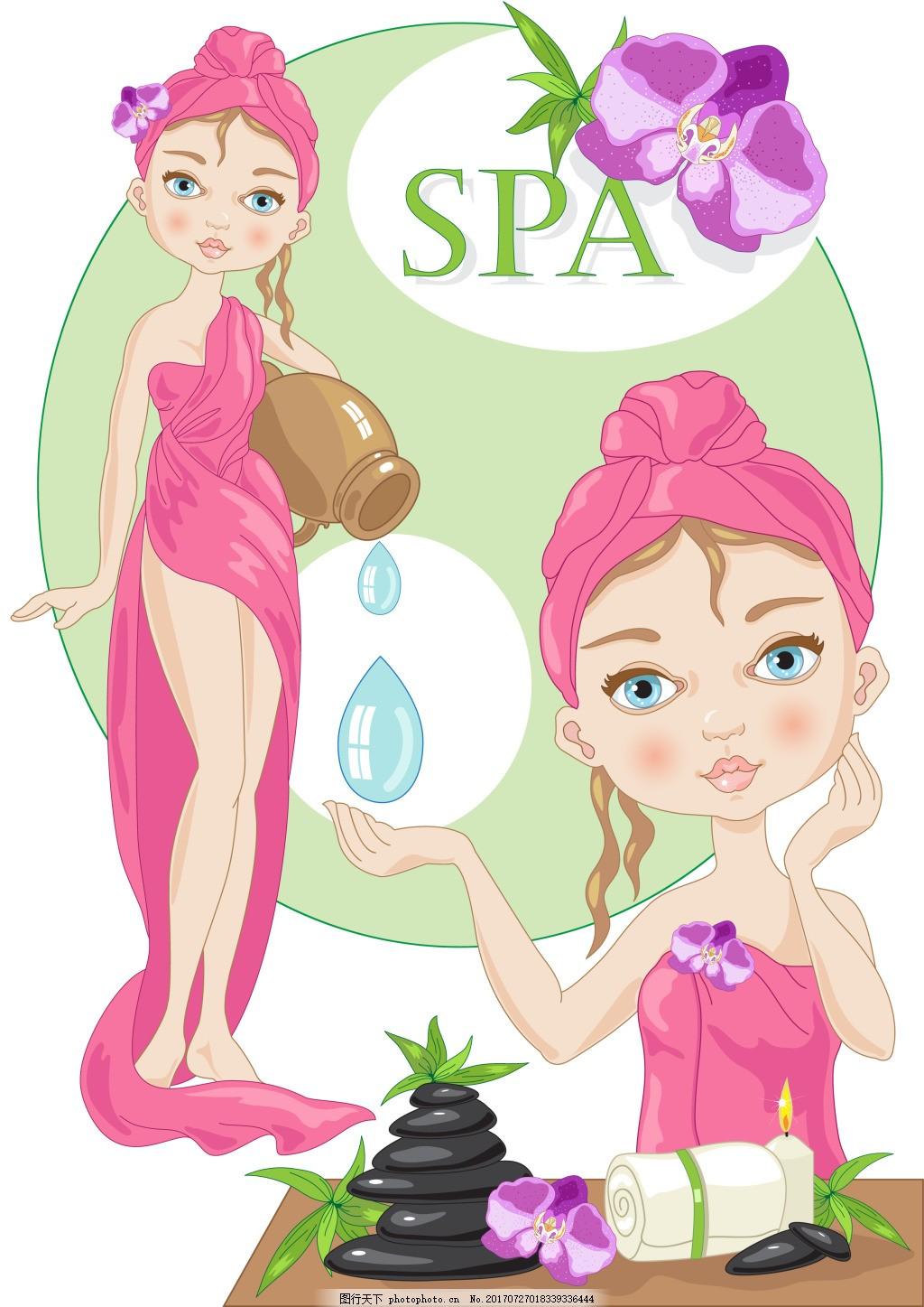 手绘做美容SPA的女人插画 人物 花朵 兰花 水疗
