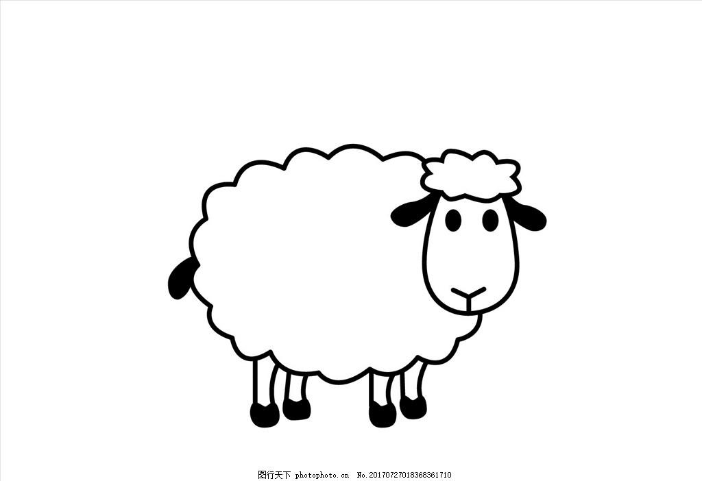 卡通羊 简笔画 小羊肖恩 漫画 动画人物 动漫 动漫动画