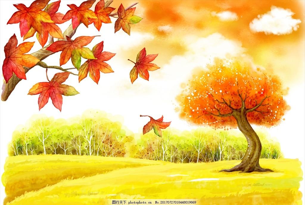 手绘自然枫叶 手绘风景 手绘风光 手绘自然风景 自然风景画 墙纸风景