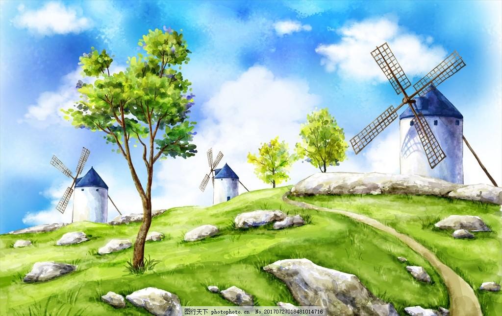 手绘荷兰风车 手绘风景 psd文件 手绘风光 手绘自然风景 自然风景画