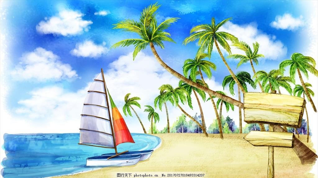 手绘海滩帆船