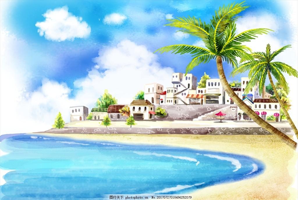 手绘海滩 手绘风景 手绘风光 手绘自然风景 自然风景画 墙纸风景画