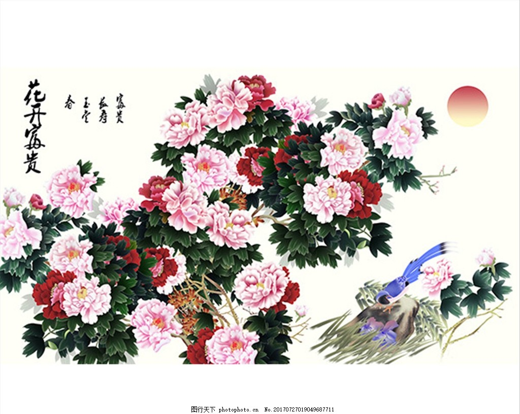 牡丹工笔画 牡丹国画 水墨画牡丹 中国画牡丹 山水 古典 诗韵图片