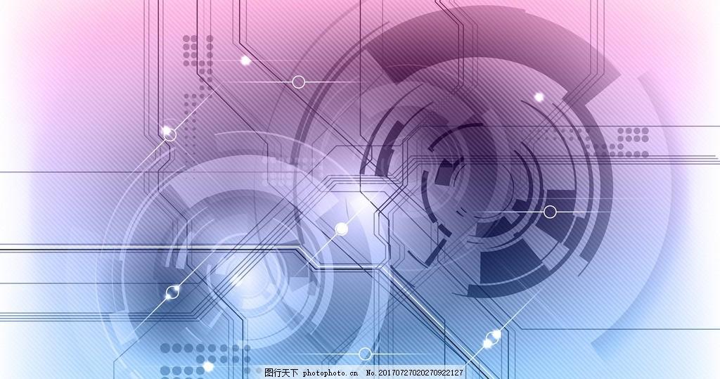 科技感背景 时尚背景 渐变背景 科技感素材 大气背景 设计 底纹边框