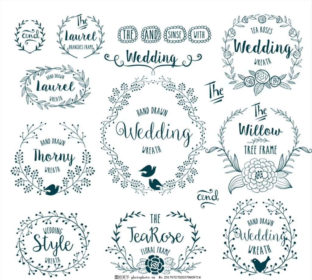 时尚婚庆矢量图