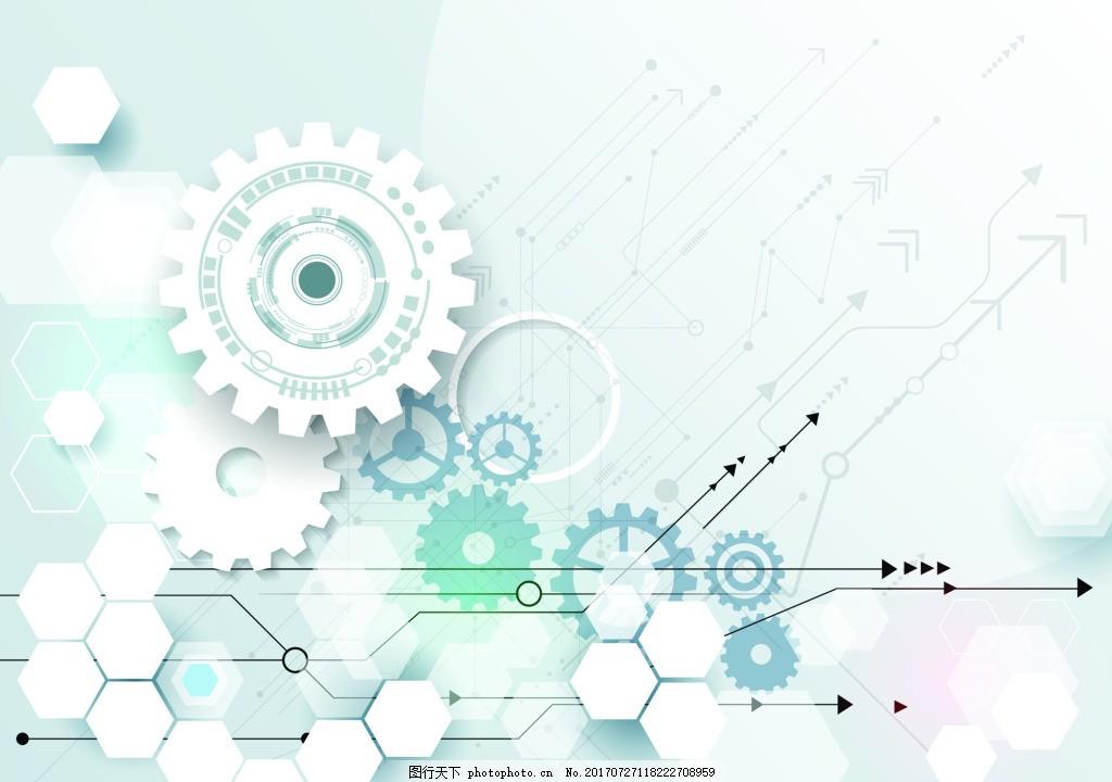 高科技创意齿轮商务背景插画