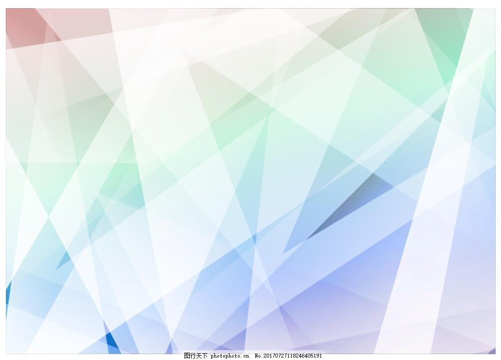 梦幻多边形背景矢量素材 抽象 几何 梦幻背景 唯美背景 几何背景