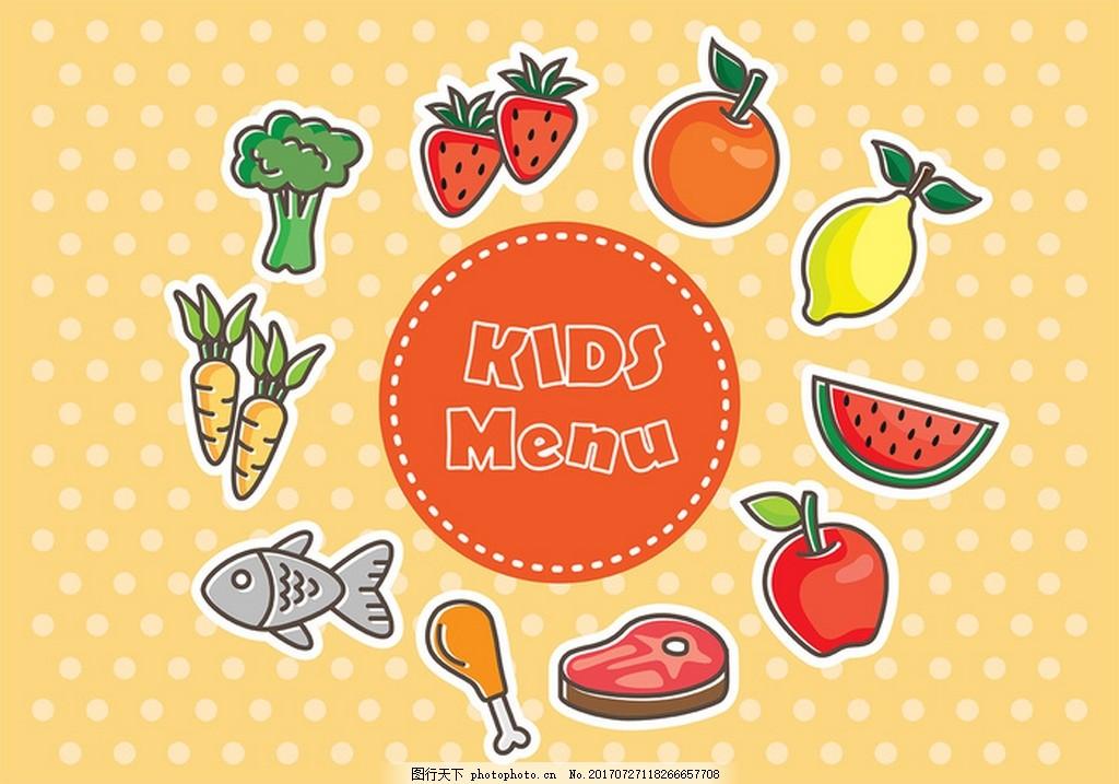 新鲜儿童菜单矢量素材 青菜 花菜 草莓 苹果 柠檬 胡萝卜 鱼