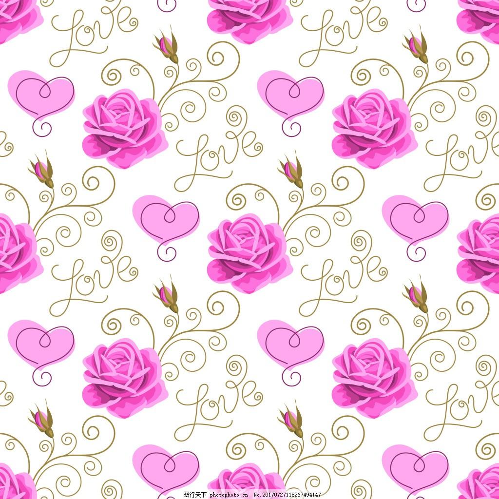 婚礼包装爱心玫瑰花蕾丝矢量背景 婚礼背景 爱情 可爱 卡通 平面设计