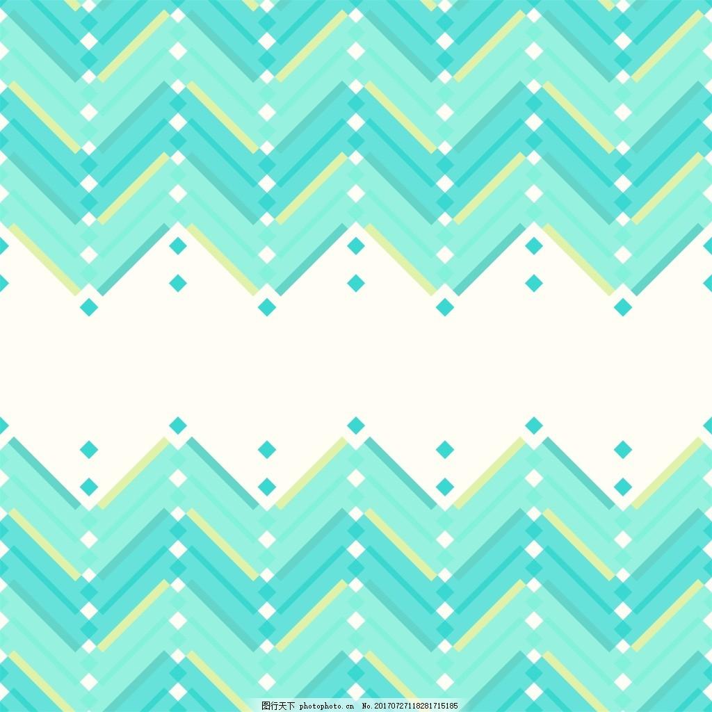 科技三角形时尚几何背景矢量 小清新 简约 蓝色 卡通 平面设计素材