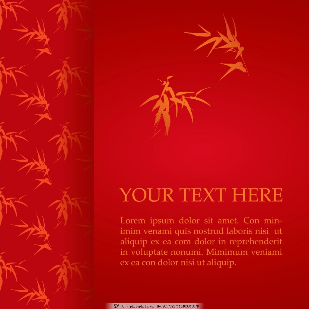 翻页效果新年红色矢量背景底纹 创意 纹理 花纹 花草 矢量素材