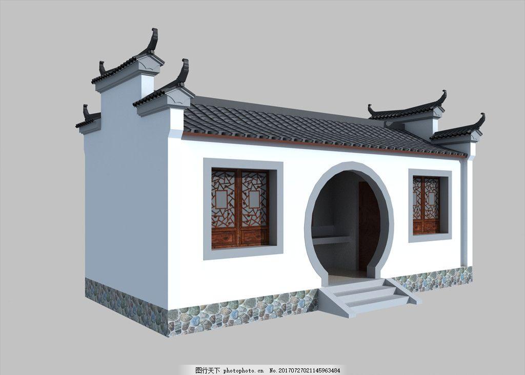 公共厕所 公厕 徽派 中式 马头墙 设计 3d设计 3d设计 300dpi mxa