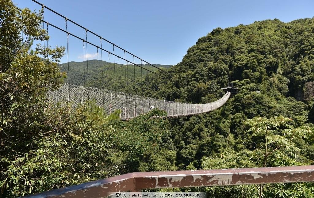 山中玻璃吊桥 玻璃吊桥 玻璃栈道 山中吊桥 风景桥 桥 摄影 自然景观