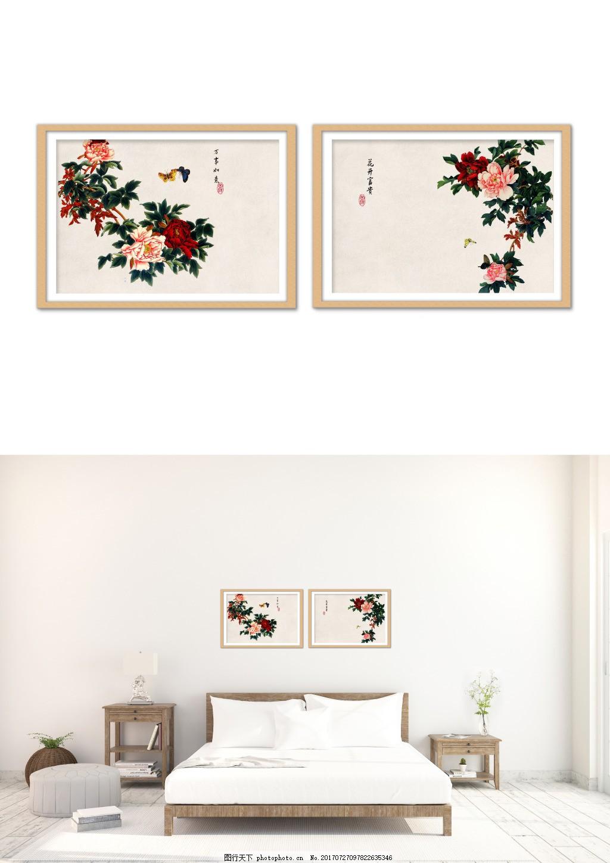 中国风牡丹花开富贵装饰画 水彩 风景 双拼 客厅无框画 无框画图片