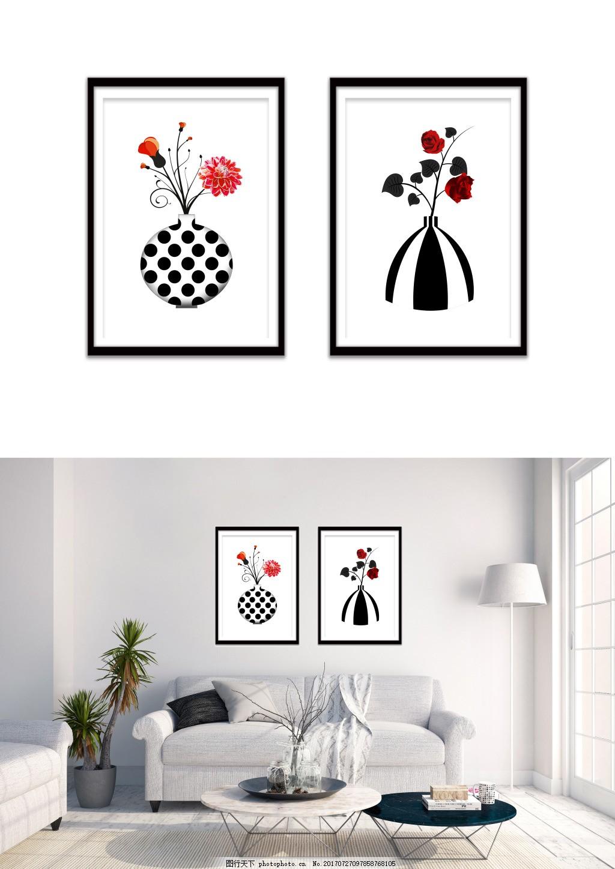 现代时尚黑白红花瓶装饰画 客厅无框画 无框画图片 风景装饰画 精品装饰画