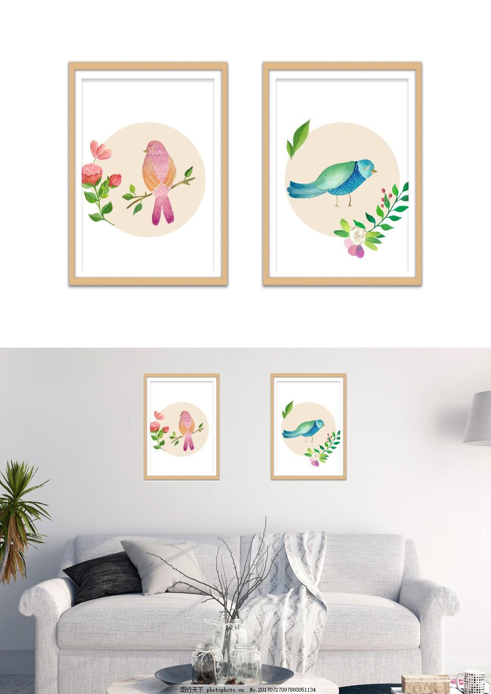 现代小清新花鸟插画手绘装饰画 淡雅 客厅无框画 无框画图片 风景装饰画