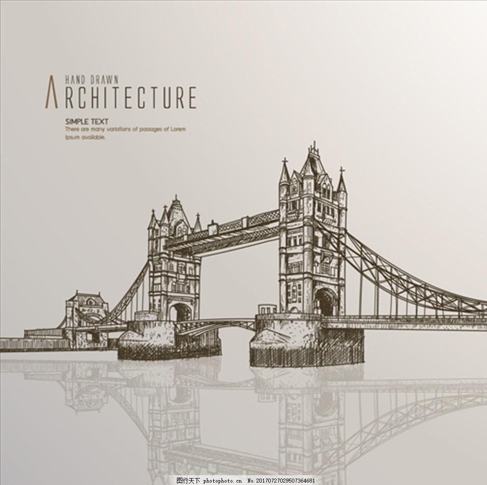 手绘伦敦桥