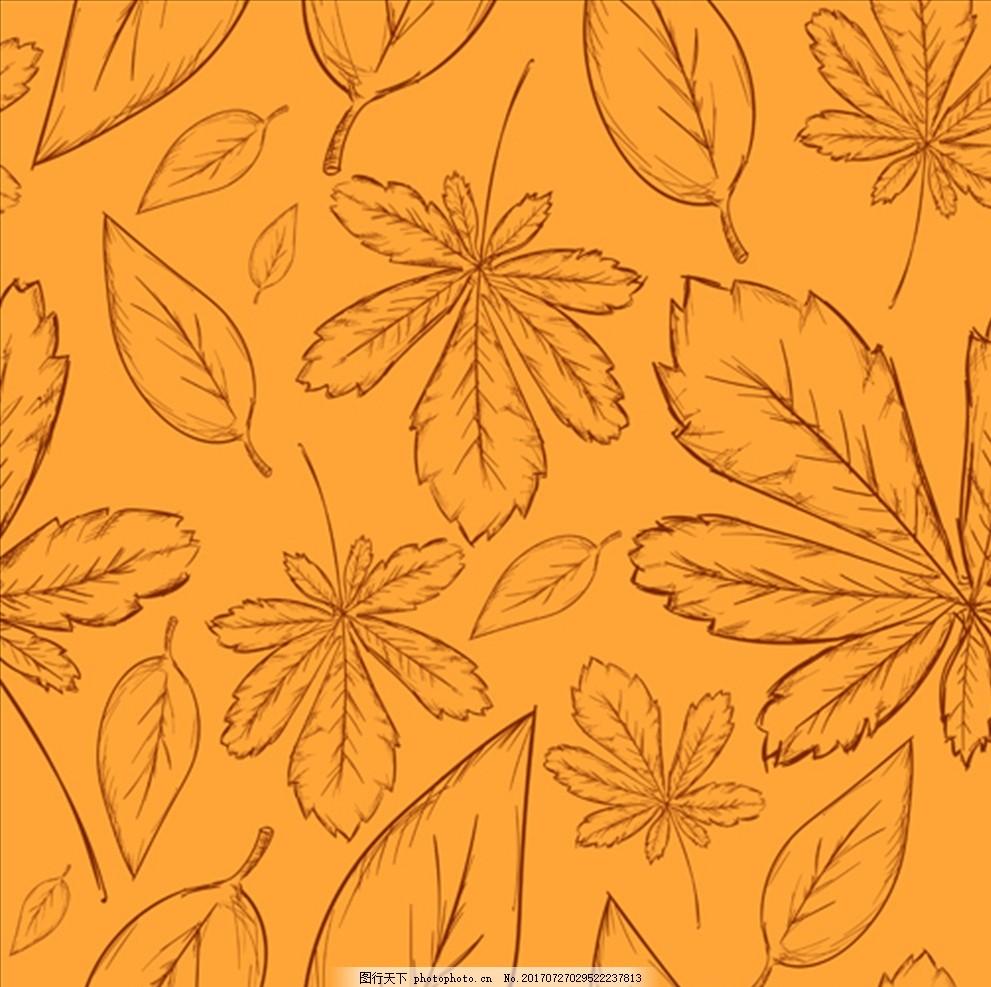 手绘叶片图案背景 手绘树叶 树叶 卡通树叶 手绘 矢量素材 矢量 ai