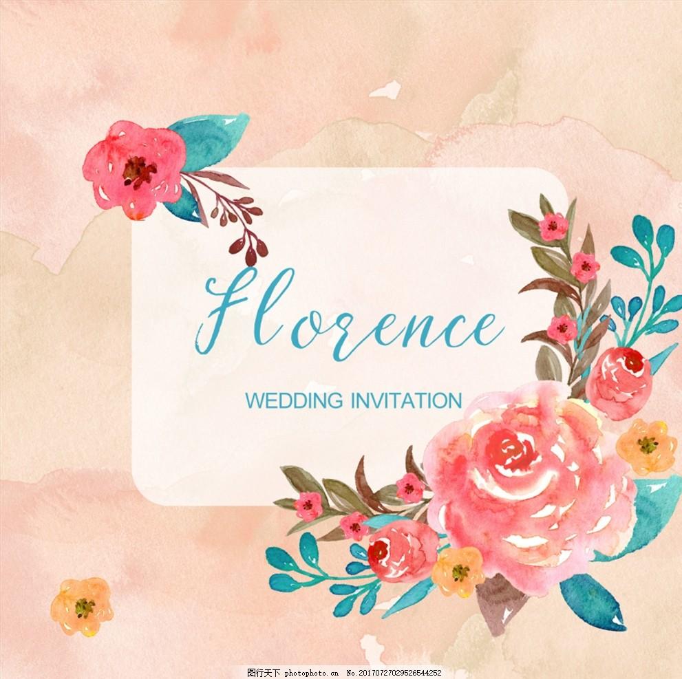 花卉插画 森系 手绘 水彩画 花卉素材 清新 水彩花卉 花卉背景