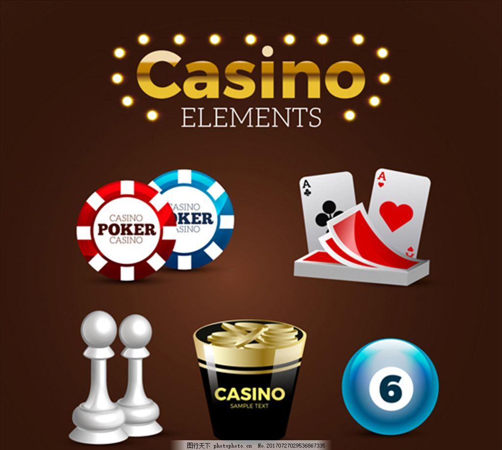 各种赌场元素 扑克 筹码 骰子 钞票 美元 娱乐 休闲 赌神 绒布