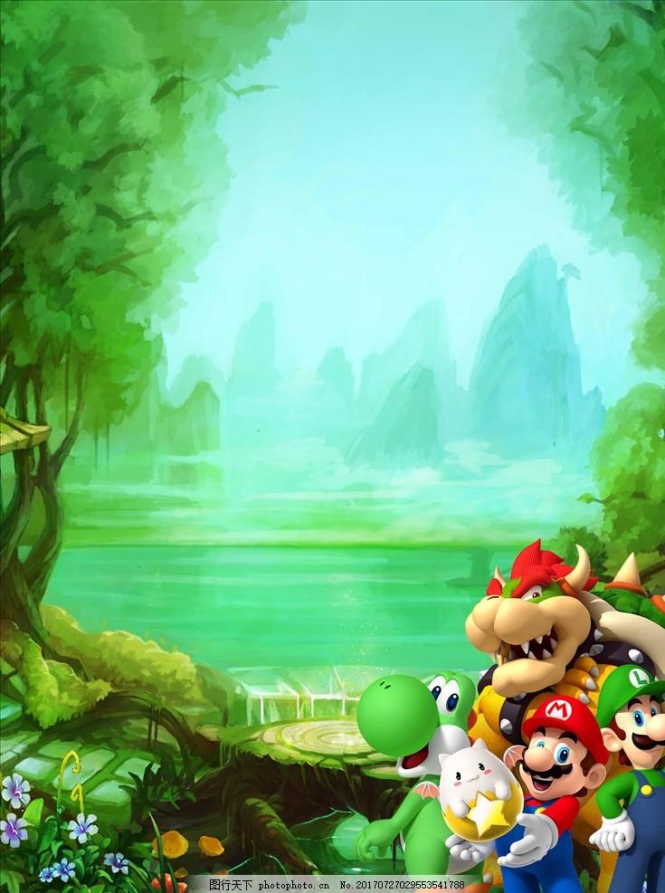 森林秘境 森林 森林背景 梦幻森林 原始森林 奇幻森林 梦幻丛林 卡通