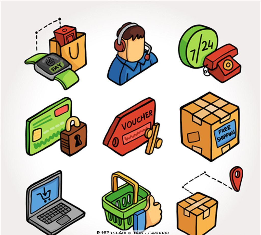 手绘等距立体三维购物元素 背景展板 扁平化设计 企业展板 年度报告