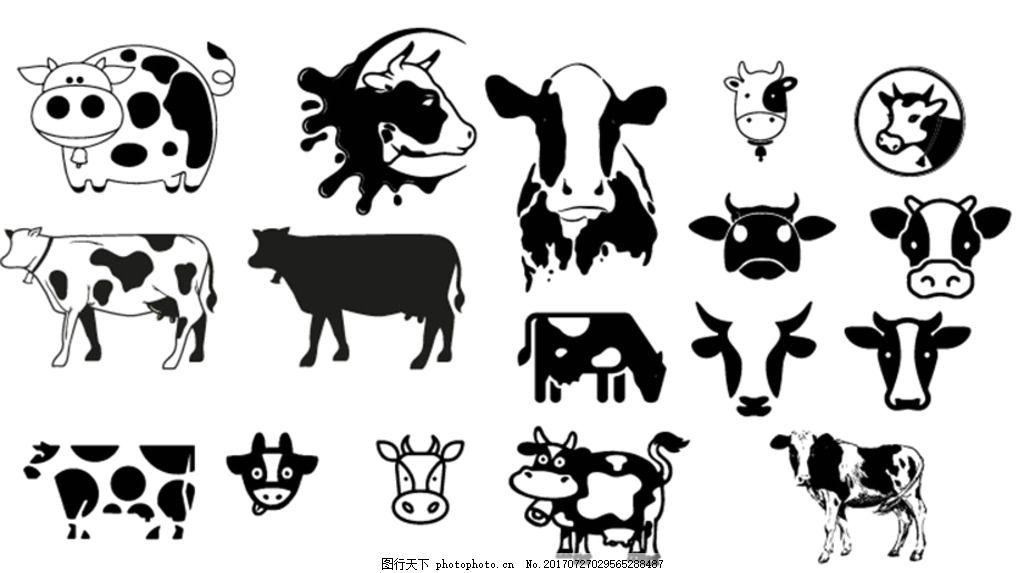 牛矢量 牛 奶年 牛头 图标 黑白 设计 广告设计 广告设计 ai