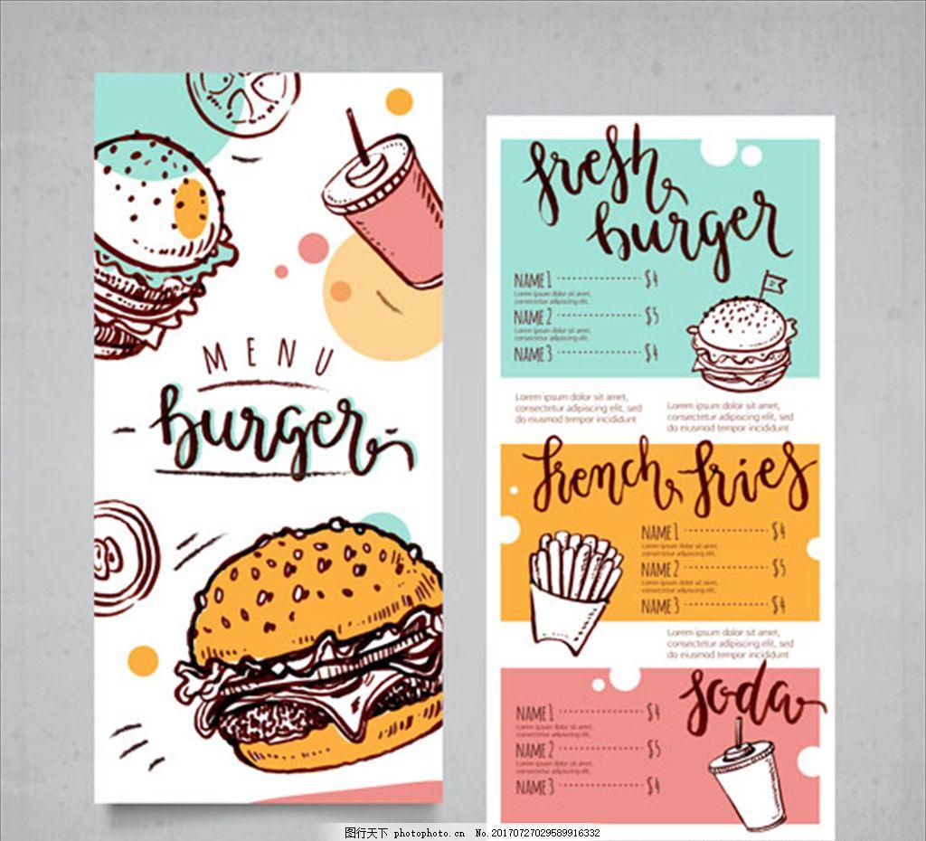 手绘水彩汉堡菜单