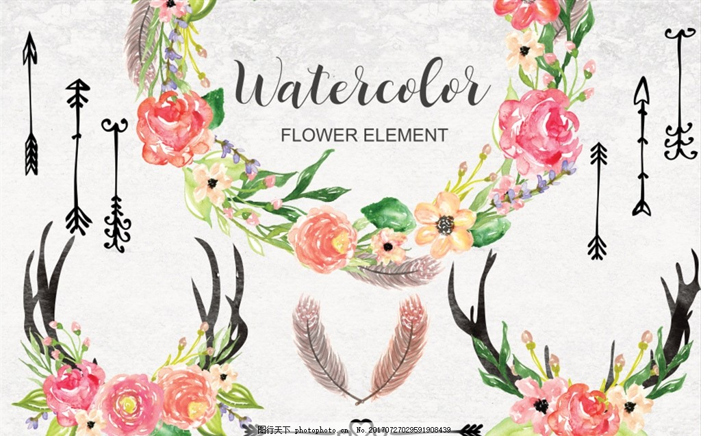清新 水彩花卉 花卉背景 剪纸 手绘水彩画 立体水彩画 卡片 贺卡请帖