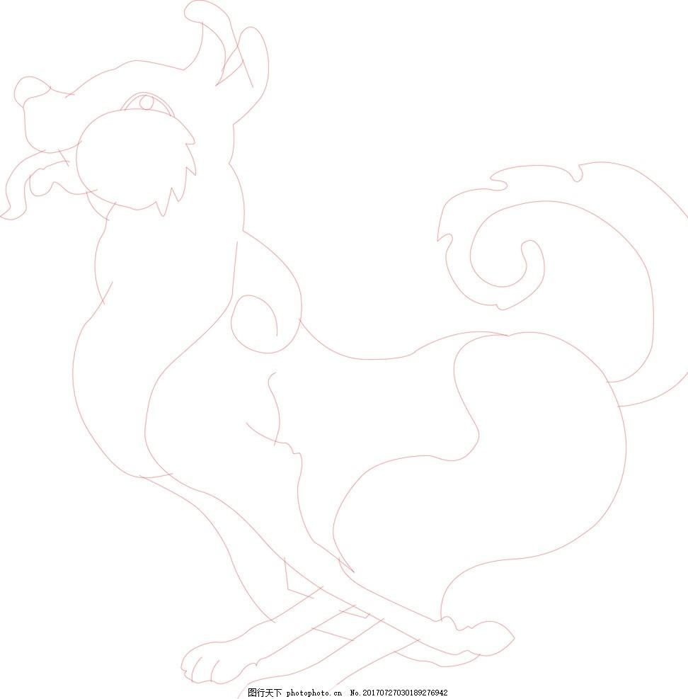 生肖狗 狗 小狗 属相 十二生肖 设计 广告设计 移门图案 cdr