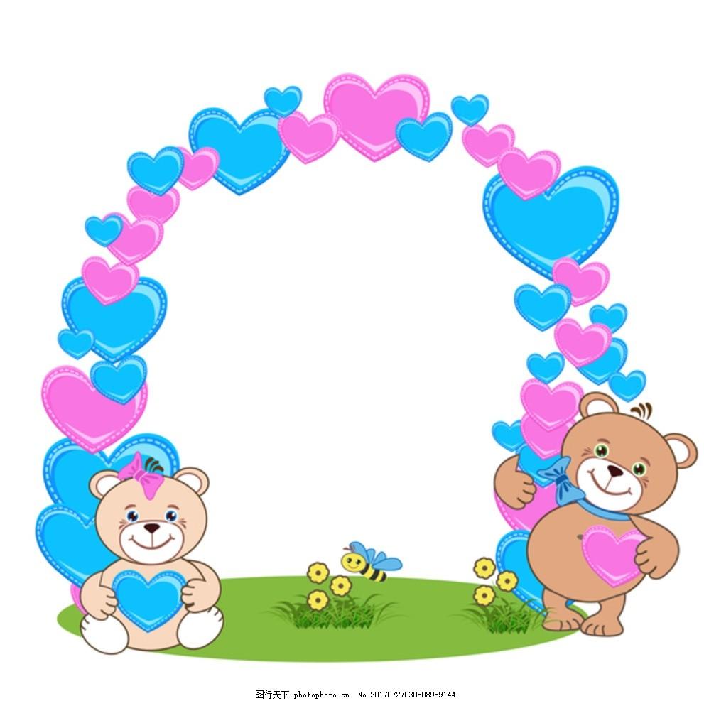 卡通小熊 气球 卡通动物 可爱小熊 爱心气球