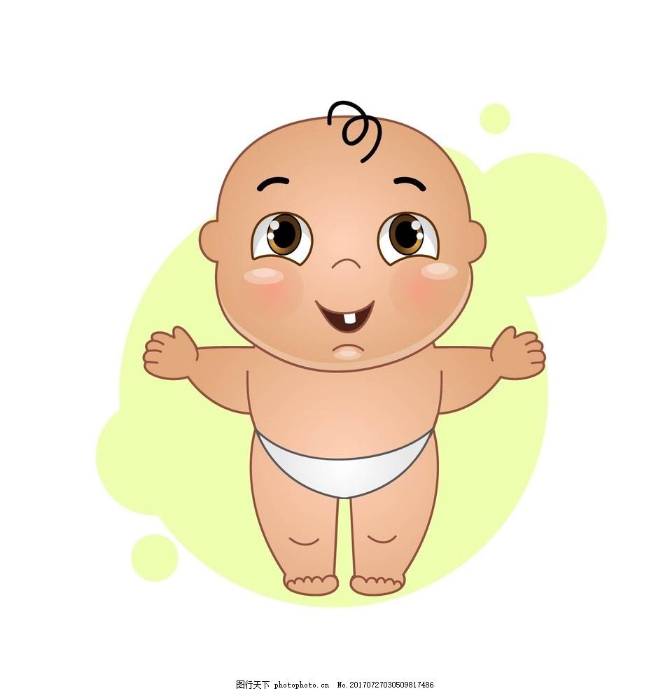 卡通宝宝 动漫卡通 可爱 贺卡 插画 儿童绘本 儿童画画 矢量图