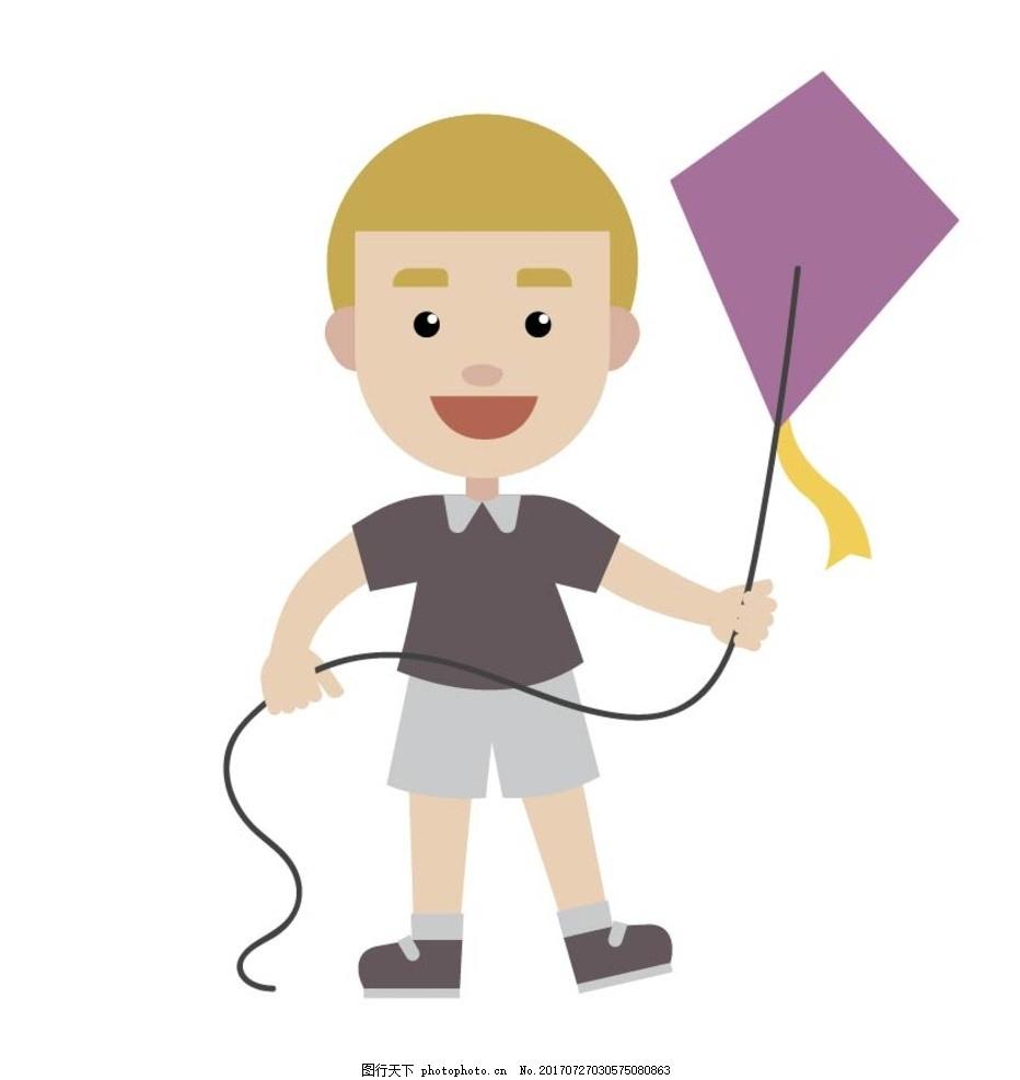 矢量图 卡通漫画 贴纸 卡通儿童 卡通孩子 儿童形象 放风筝 卡通儿童