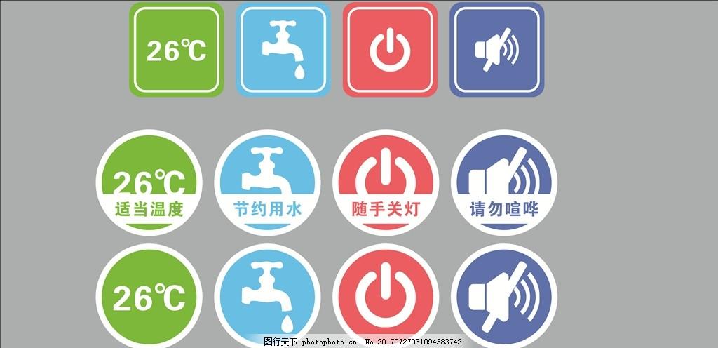 logo 标识 标志 设计 图标 1024_496