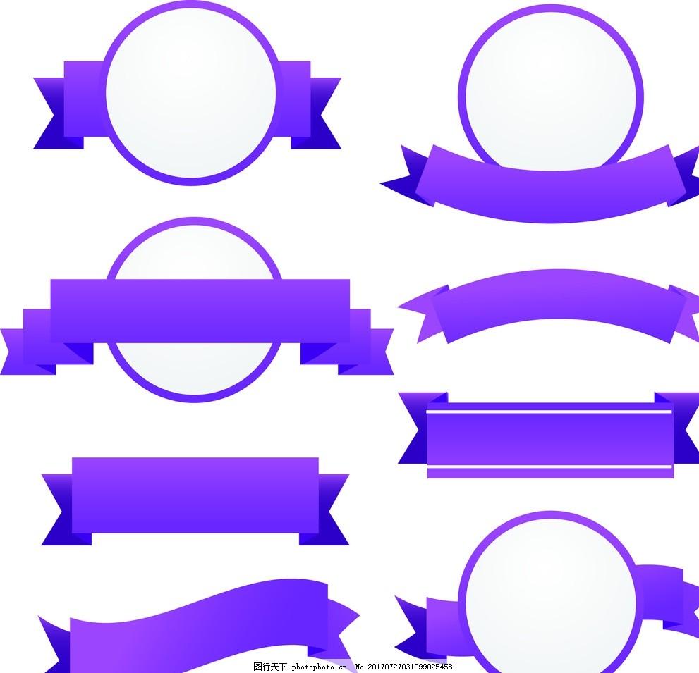 ppt 背景 背景图片 边框 模板 设计 矢量 矢量图 素材 相框 991_955