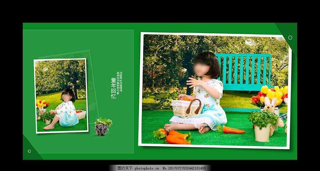 相册模板 儿童相册模板 宝宝相册模板 照片模板 写真模板 宝宝成长相册