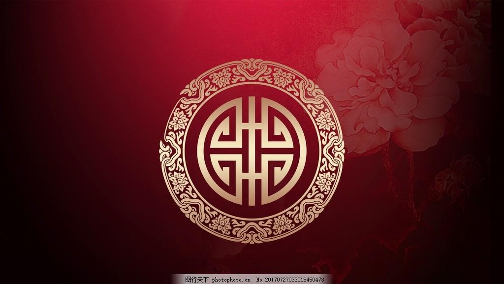 古典古风背景海报 古典 古风 中国风 新中式 红色 花纹 底纹 荷花