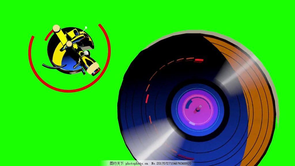 唱片视频素材设计 视频背景 视频模版
