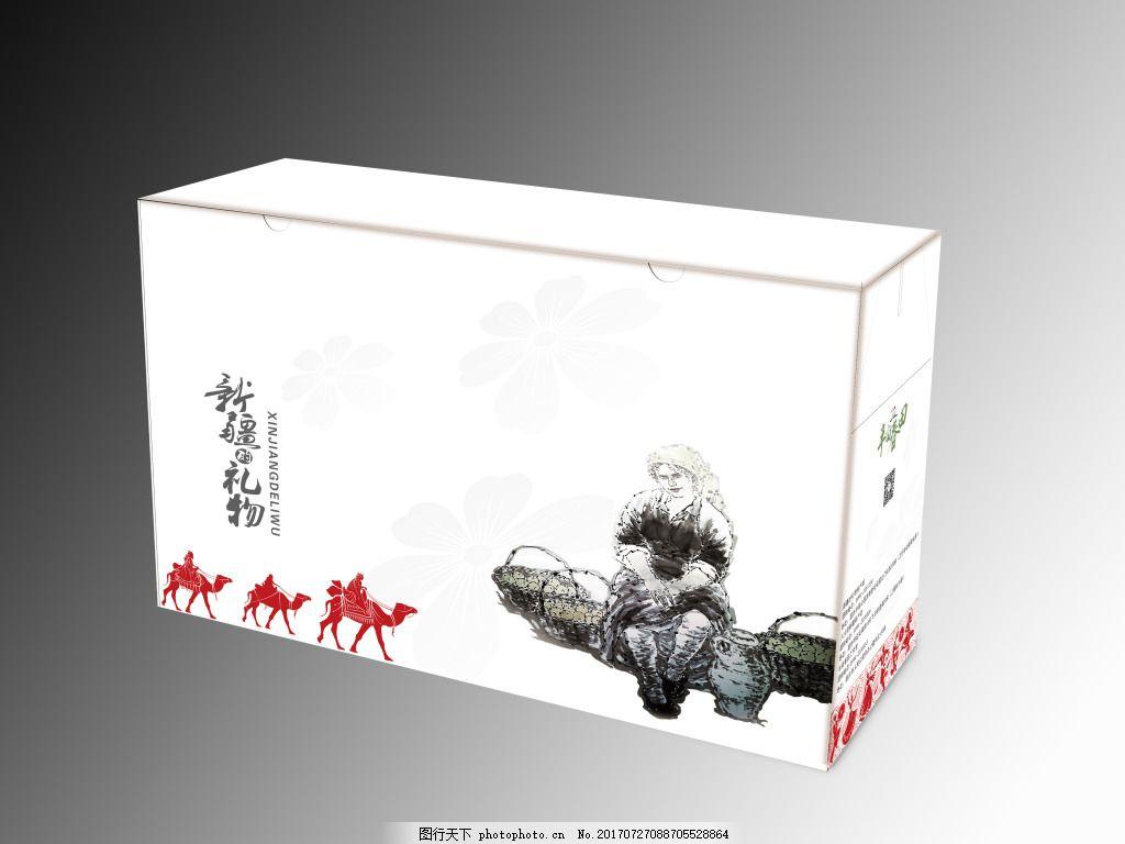 新疆人的礼物礼物盒包装设计 大枣 食品盒 食品盒包装
