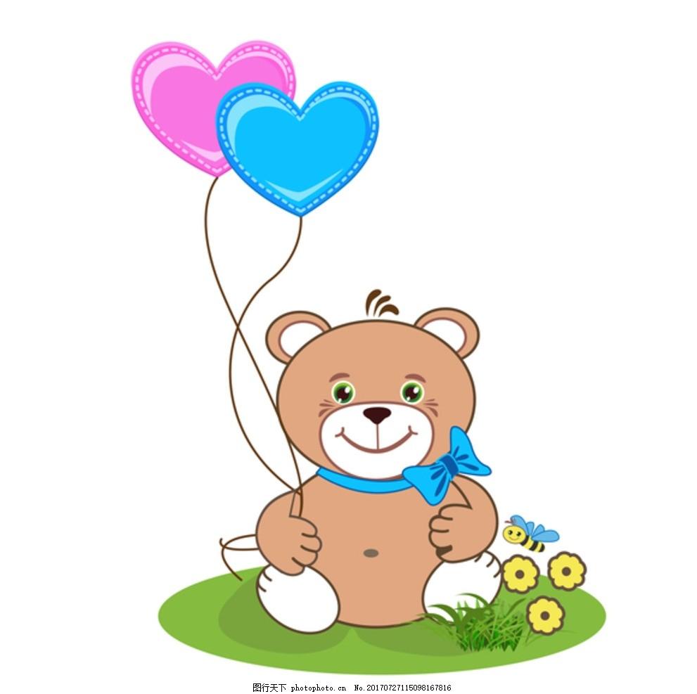 卡通小熊 气球 卡通动物 可爱小熊 爱心气球 卡通动物 设计 广告设计