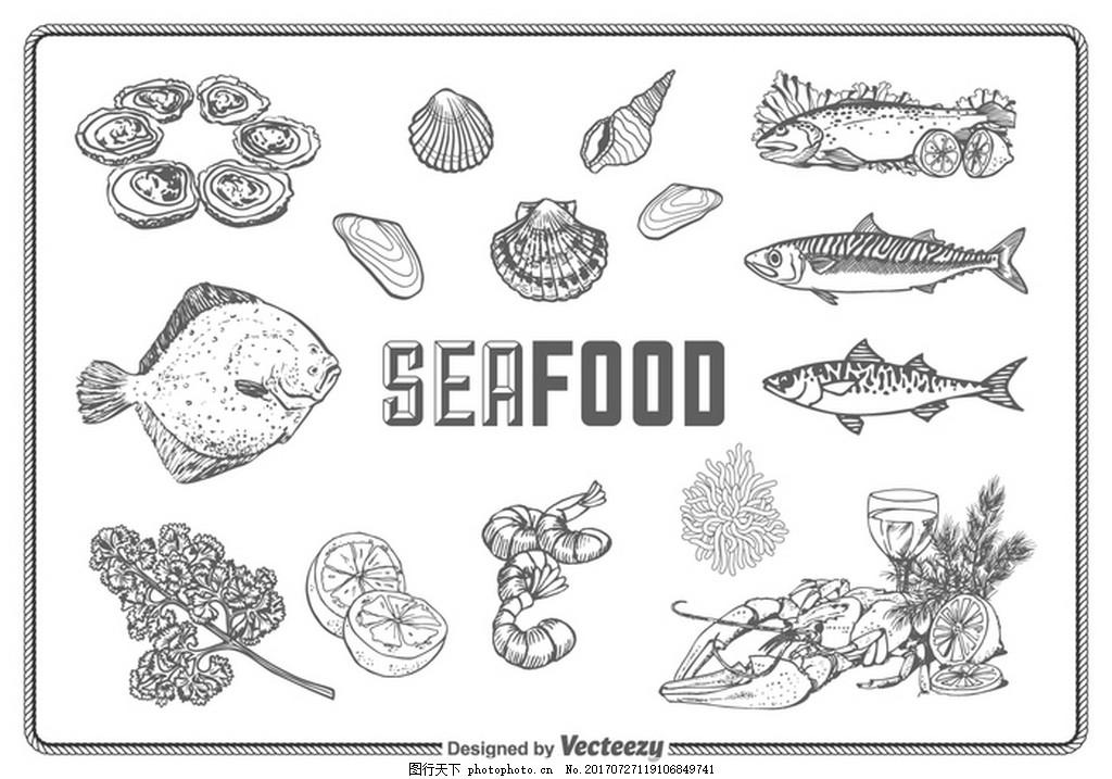 手绘海鲜食材矢量素材