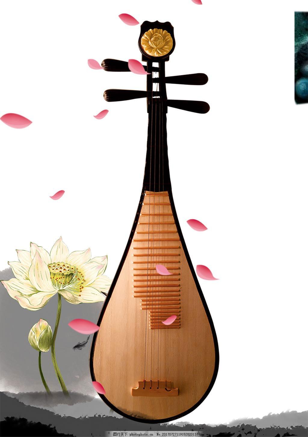 中国风水墨琵琶png免扣元素 荷花 莲花 漂浮花瓣 透明