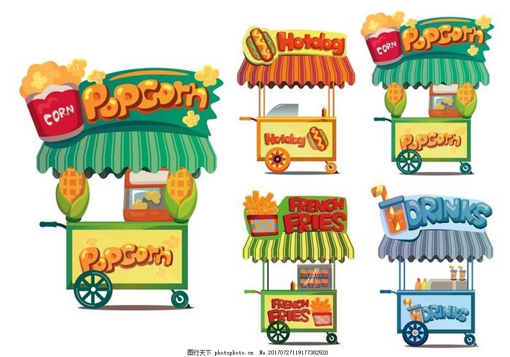 餐车矢量素材 美食 食物 小卖部 餐车 地摊 矢量素材 吃的 食材
