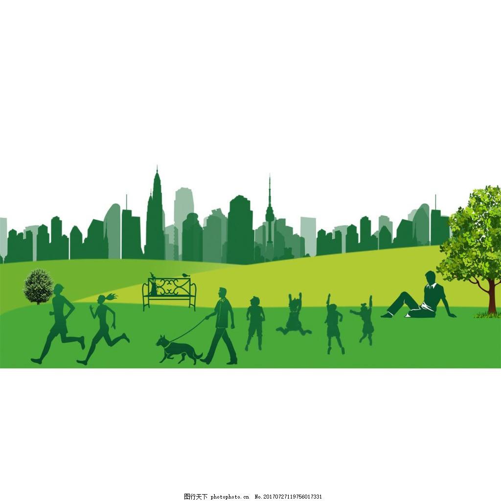 绿色风景建筑png免扣元素 扁平 草地 公园 休闲运动 透明