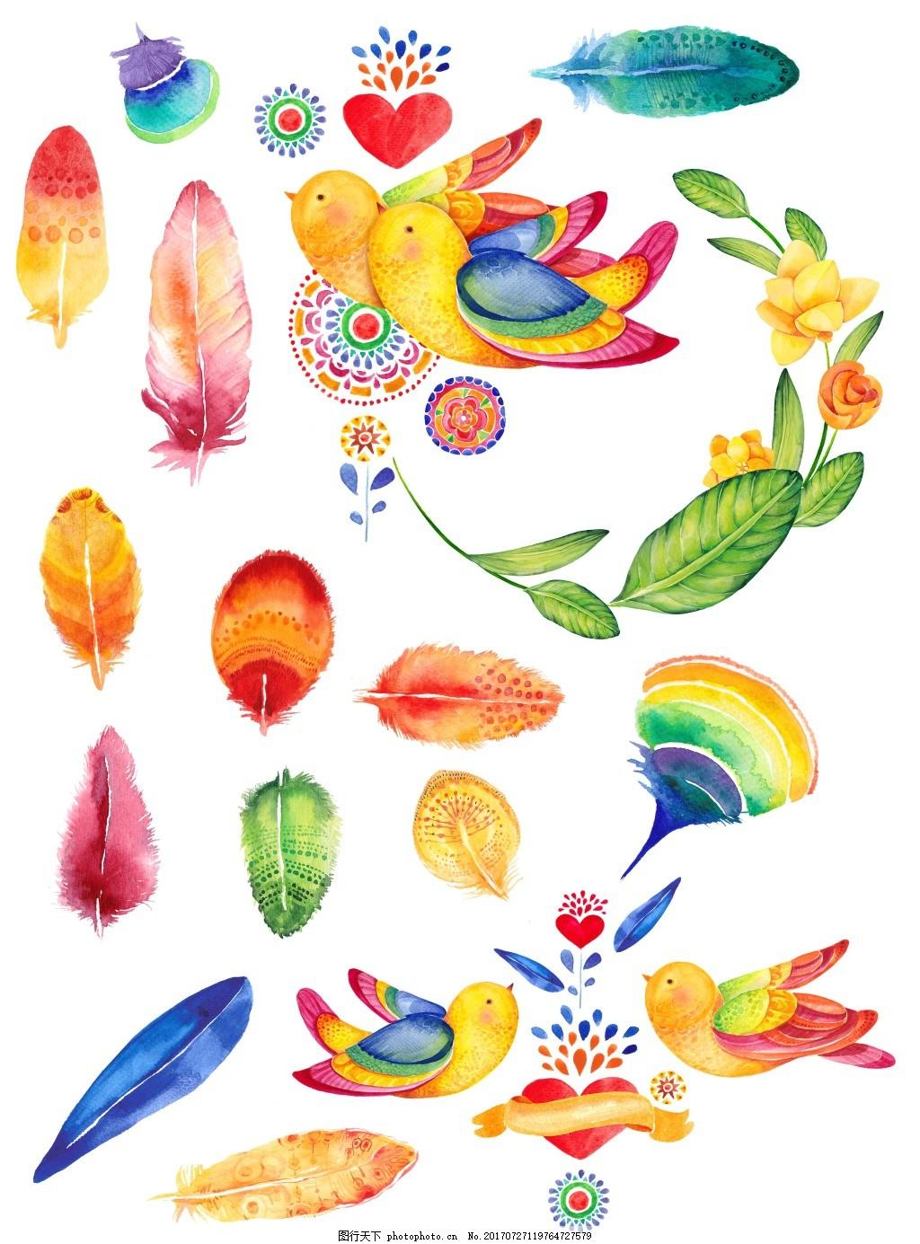 渐变水彩绘图案设计 羽毛 小鸟 叶子 植物 水彩绘 图案 彩色 花朵